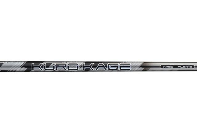 KUROKAGE XM 『KUROKAGE XM』シリーズはシャフト全体がしなる挙動。コスメは黒を基調色としたアスリート仕様