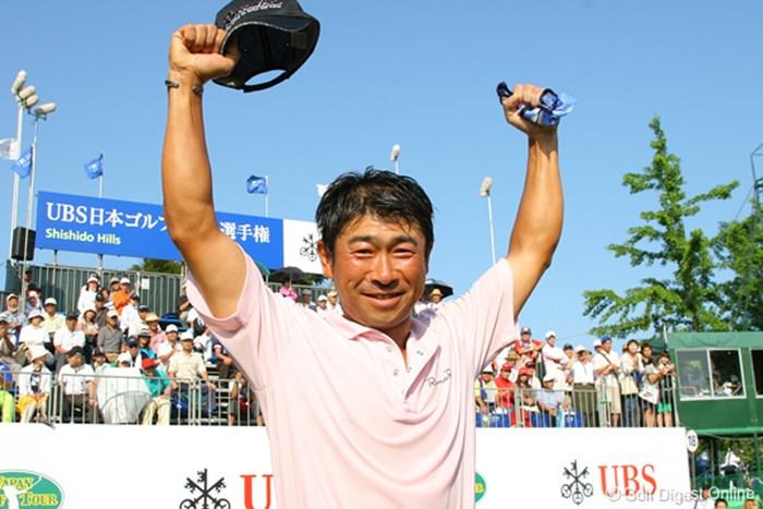 やった!40歳で初優勝の五十嵐さん UBS日本ゴルフツアー選手権 宍戸ヒルズ 最終日 五十嵐雄二