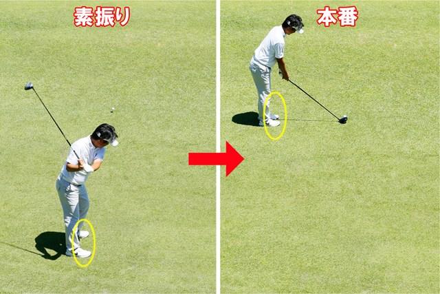 真後ろでも斜め後ろでも、『ボール後方』なら本番で正しく構えやすい