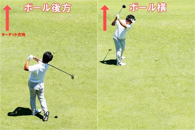 ※『ボール後方』とは、飛球線方向を前方と見てボールより後ろの意