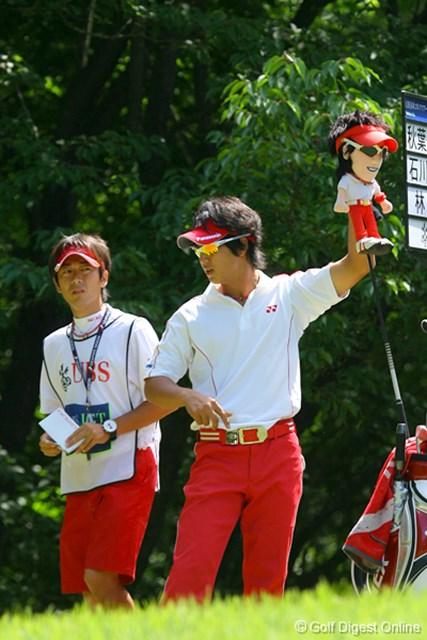 UBS日本ゴルフツアー選手権 宍戸ヒルズ 最終日 石川遼 今日は3人でお揃いにしてみました