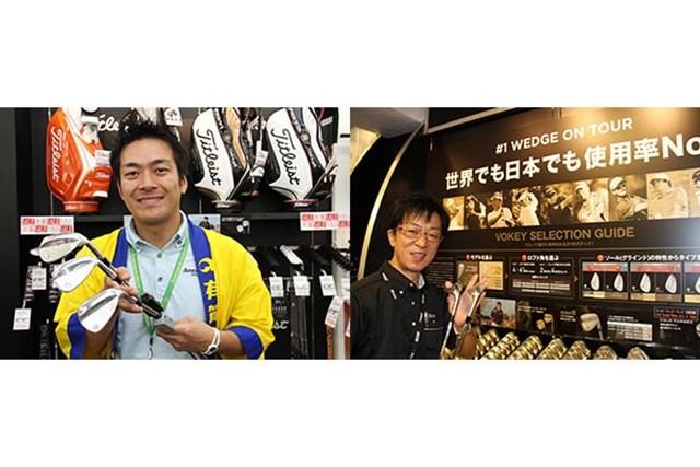 取材に協力していただいた有賀園ゴルフ新横浜店の島田大輔店長(左)とヴィクトリアゴルフ新宿店の田中里志マネージャー(右)