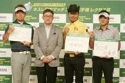 「ネスレ日本マッチプレー」出場選手が決定 サタデープロアマ開催も