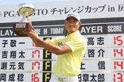 2015年 PGA・JGTOチャレンジカップ in 房総 最終日 金子敬一