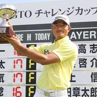 金子敬一が逆転で今季2勝目を飾った 2015年 PGA・JGTOチャレンジカップ in 房総 最終日 金子敬一