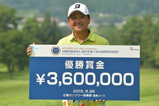 地元広島で今季初優勝を飾った倉本昌弘(画像提供:日本ゴルフ協会)