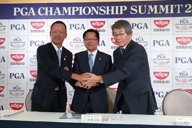 日本プロゴルフ協会の倉本昌弘会長(中央)らが、2016年大会の舞台となる北海道クラシックで会見を行った