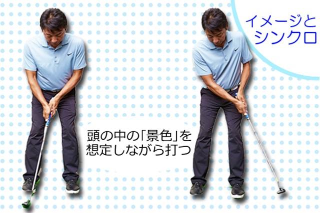 (画像9枚目) 「決めたいパットほど、ラインは『ざっくり』読む!?」 メンタル編vol.2