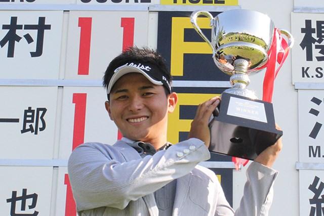 ツアー通算2勝目を飾った池村寛世は賞金ランクも2位に浮上(※大会提供)