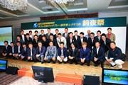 2015年 片山晋呉インビテーショナルネスレ日本マッチプレー選手権レクサス杯 事前