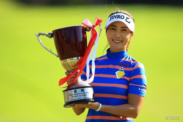 韓国の元賞金女王キム・ハヌルが日本ツアー初勝利を挙げた