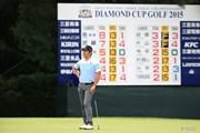 2015年 アジアパシフィック ダイヤモンドカップゴルフ 最終日 武藤俊憲