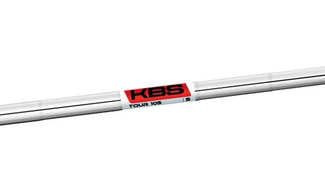 おなじみの「KBS」のロゴが映える。フレックスに合わせて3種類の重量帯を用意