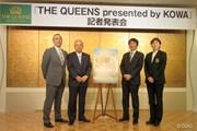 2015年 THE QUEENS presented by KOWA 事前 記者会見