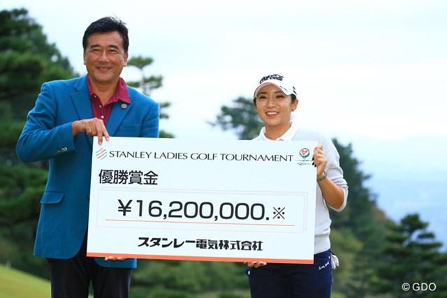 1620万円ゲットで、年間獲得賞金の記録更新です。目指せ2億円越え!