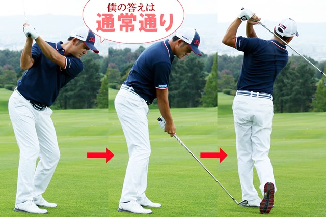 (画像3枚目) 左足下がりのショット「アウトサイド・イン軌道」or「通常通り」、どっち? 前傾角度もボール位置も、通常通り!