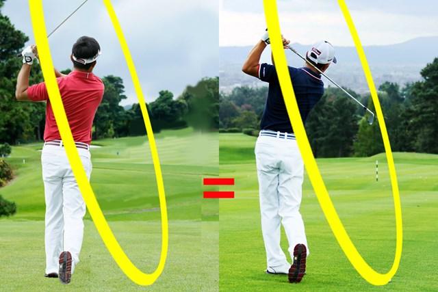 (画像4枚目) 左足下がりのショット「アウトサイド・イン軌道」or「通常通り」、どっち? 平らなライ(画面左)=左足下がり(画面右)