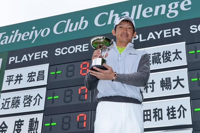 平井宏昌がチャレンジ初優勝 賞金王争いは混戦のまま最終戦へ