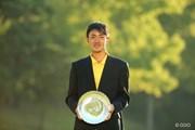 2015年 日本オープンゴルフ選手権競技 最終日 金谷拓実