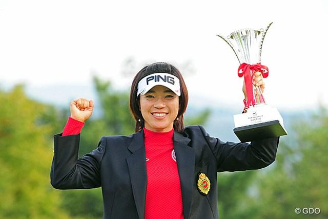 大山志保 昨年は大山志保が初日からの首位を守り完全優勝を果たした
