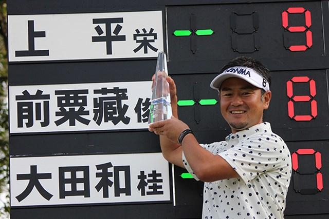 2015年 JGTO Novil FINAL 最終日 上平栄道 逆転で優勝を飾った上平栄道は来季レギュラーツアー前半戦の出場優先権を獲得した ※画像は大会提供