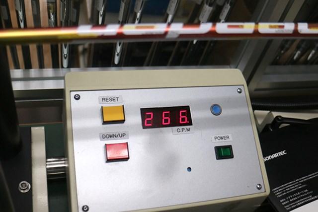 (画像 4枚目) 藤倉ゴム工業 Speeder EVOLUTION II マーク試打 振動数は266cpmとやや硬め。だがスイングすると、適度なしなりが感じられる