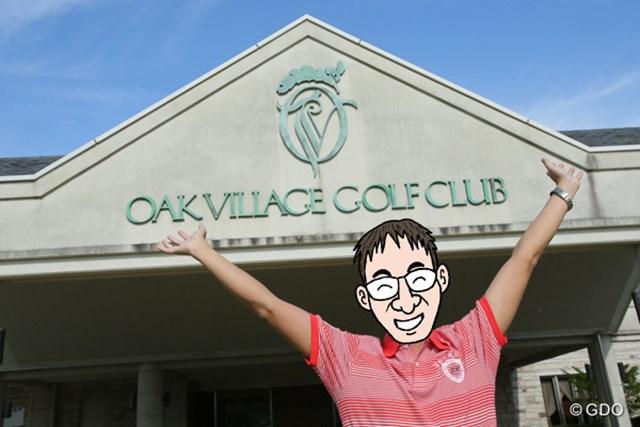 N村は「ゴルフ5カントリー オークビレッヂ」に到着。このコースの設計家はデズモンド・ミュアヘッド。数々のチャンピオンコースを世に送り出してきた名匠だ
