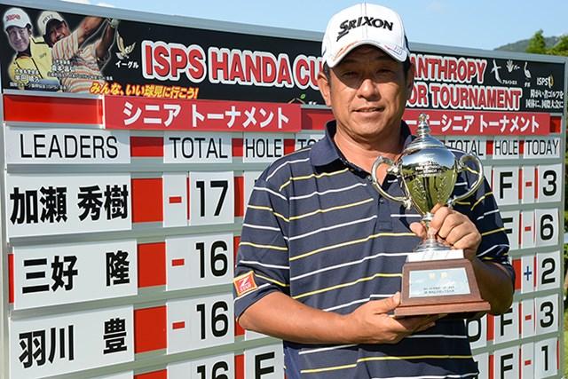2015年 ISPS・HANDA CUP・フィランスロピーシニアトーナメント 事前 加瀬秀樹  昨年は、最終日「67」で逆転した加瀬秀樹が、シニア3勝目を挙げた。