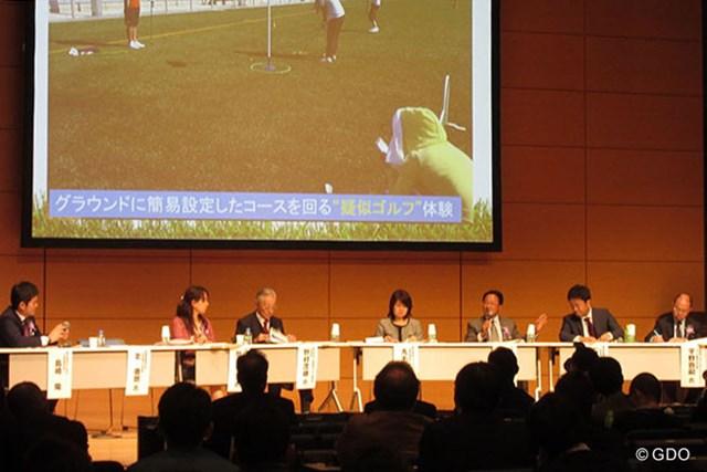 2015年 日本ゴルフビジネスフォーラム 倉本昌弘 パネルディスカッションでは倉本昌弘PGA会長(右から3人目)らが熱い議論を交わした