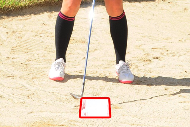ボールではなく平らなものをイメージ