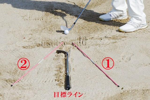 (画像5枚目) バンカーで何打損していますか? ボールを高く上げたい時ほど、1と2の間隔は広がる