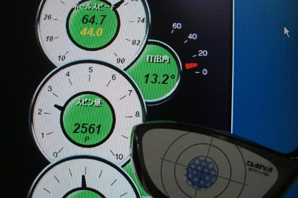 ロイヤルコレクション BBD'S 104F ドライバー