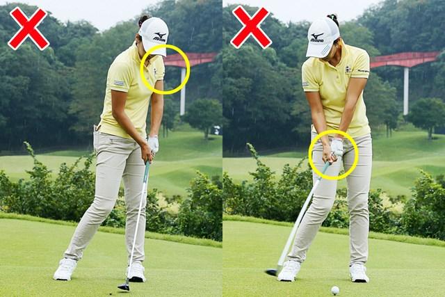 (画像5枚目) アゲンストでのアイアンショット「低く抑えて打つ」or「番手を上げる」、どっち?/教えて久保啓子編 上半身が左に突っ込む(画像左)。インパクトで手の動きだけ加速(画像右)