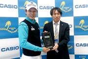 2015年 カシオワールドオープンゴルフトーナメント 最終日 キム・キョンテ