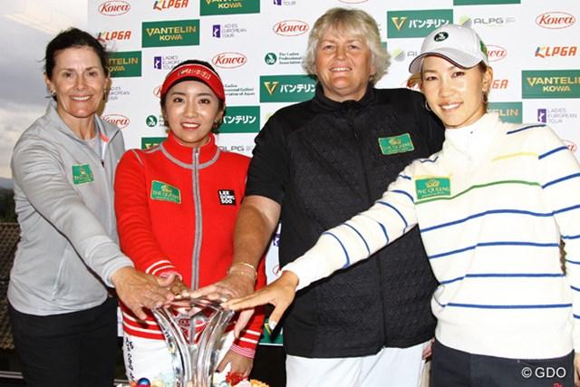 出場4ツアーのキャプテンが集結。必勝を誓った上田桃子