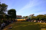 2015年 ゴルフ日本シリーズJTカップ 最終日 1番ホール