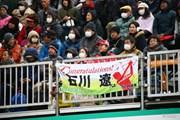 2015年 ゴルフ日本シリーズJTカップ 最終日 ギャラリー