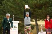 2015年 ゴルフ日本シリーズJTカップ 最終日 片山晋呉