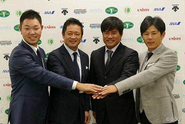 2016年 ジャパンゴルフツアー選手会 宮里優作 近藤共弘 横田真一 薗田峻輔 選手会長に就任した宮里優作(右から2番目)と副会長に選出された(左から)薗田、横田、近藤