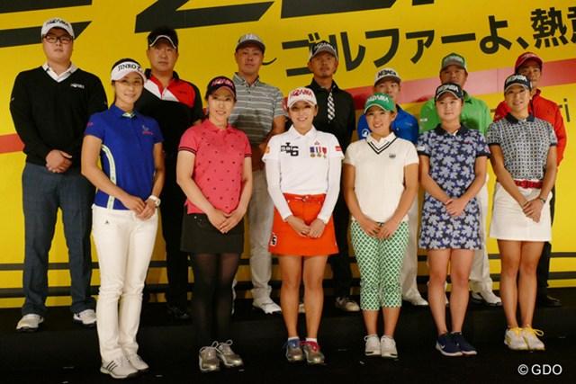 新メンバーの木戸愛、永井花奈の2人を加えた総勢13人が新年パーティーに出席した