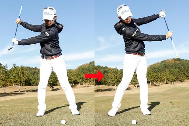 胸の向きを右→左へ、しっかり回す