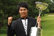 2009年 日本アマチュアゴルフ選手権 宇佐美祐樹