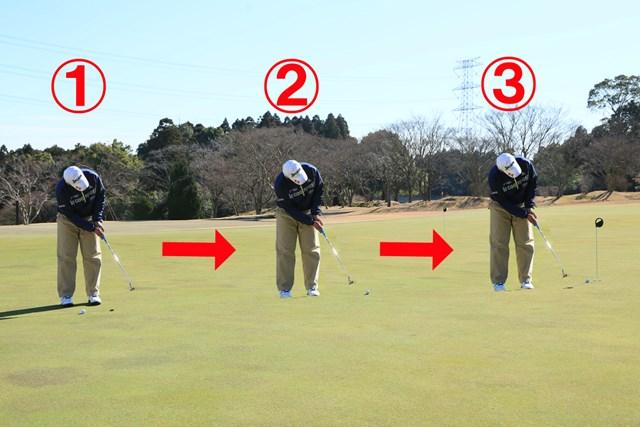 (画像5枚目) パター練習で時間をかけるのは「ロングパット」or「ショートパット」、どっち? 13~14歩は、ロングの目安10メートル以上という理由から