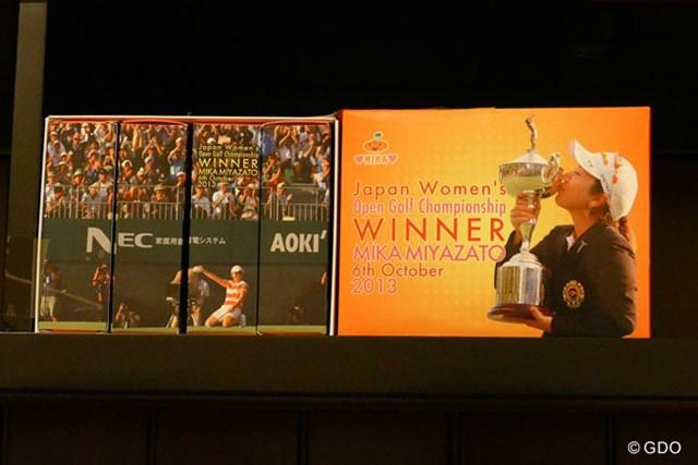 2016年 コーツゴルフ選手権 by R+L Carriers 事前 宮里美香 日本オープン優勝の記念ボード。大舞台での強さが宮里美香の真骨頂だ
