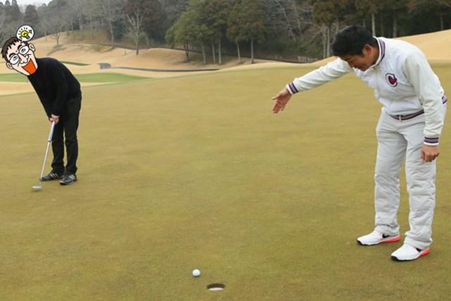 美浦ゴルフ倶楽部_17番ホール(4) 癸生川プロの手招きに誘われるように、N村のファーストパットはカップに吸い込まれた