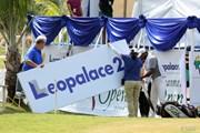 2016年 レオパレス21ミャンマーオープン 最終日 スポンサーボード