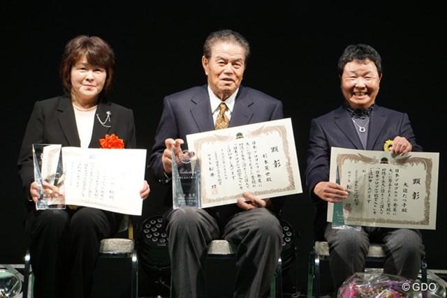 2016年 殿堂式典 (写真左から)故・橘田規さんのご長女の松本直美さん、杉本英世、大迫たつ子 第4回日本プロゴルフ殿堂入りメンバーが顕彰式典に登壇した
