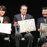 (写真左から)故・橘田規さんのご長女の松本直美さん、杉本英世、大迫たつ子 第4回日本プロゴルフ殿堂入りメンバーが顕彰式典に登壇した 2016年 殿堂式典