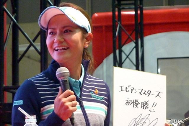 ゴルフ人生で最も印象に残っているシーンを聞かれた宮里藍は「エビアンマスターズ初優勝」と記した