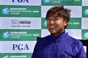 2016年 ネスレインビテーショナル 日本プロゴルフマッチプレー選手権 レクサス杯 事前 片山晋呉